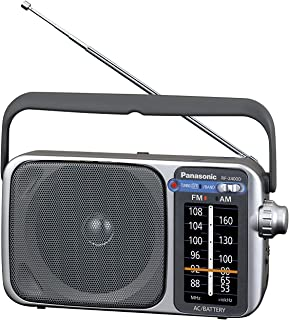 Panasonic RF-2400DGN-S AM/FM Portable Radio (AC/DC), Silver