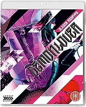 Demonlover [Blu-ray]