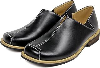[セレブル] (ブラジリアン) Brazylian かかとが踏める カジュアル スリッポン メンズ 軽量 柔らかい おしゃれ 紳士靴