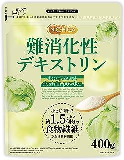 難消化性デキストリン(dextrin)400g [01] サラッと溶ける微顆粒状 NICHIGA(ニチガ)