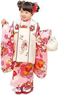 (キステ)Kisste 《七五三》 被布8点セット 女の子用 <小町kids> ポリエステル <着物:ピンク?花丸文/被布:オフホワイト/花くす玉刺繍> 3歳 8-6-00842