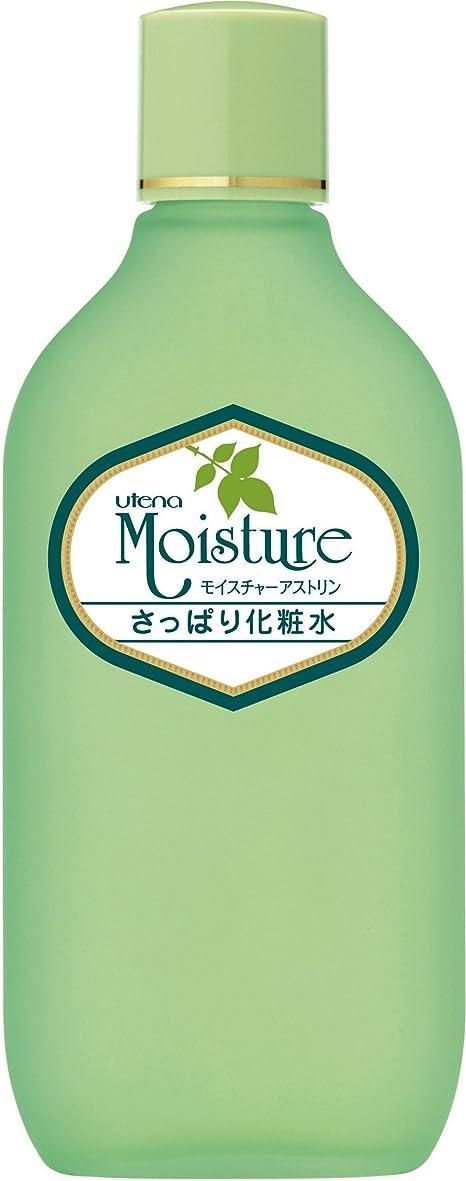 摂氏度補正敬ウテナ モイスチャーアストリン (さっぱり化粧水) 155mL