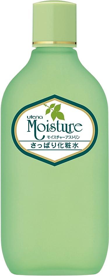 便宜ミケランジェロ影響力のあるウテナ モイスチャー アストリン(さっぱり化粧水) 155mL