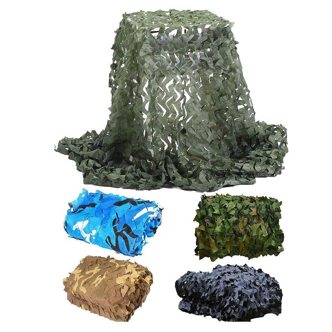贅沢駐地液化するガーデン迷彩ネット、日焼け止めネットオックスフォード布オーニングカーカバー植物カバー軍事狩猟写真バルコニープライバシー保護4メートル×5メートル (Color : Green camouflage)