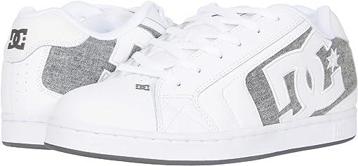 White/Armor/White