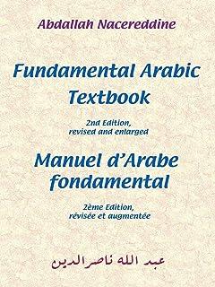 Fundamental Arabic Textbook