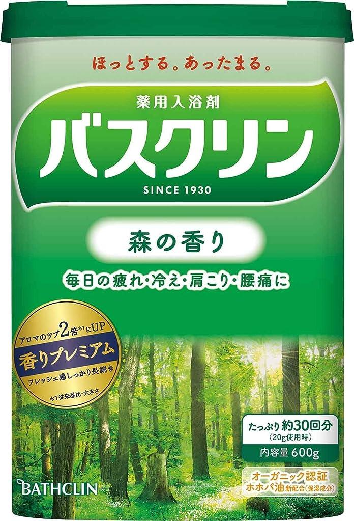 ビール反対に持つ【医薬部外品】バスクリン森の香り600g入浴剤(約30回分)