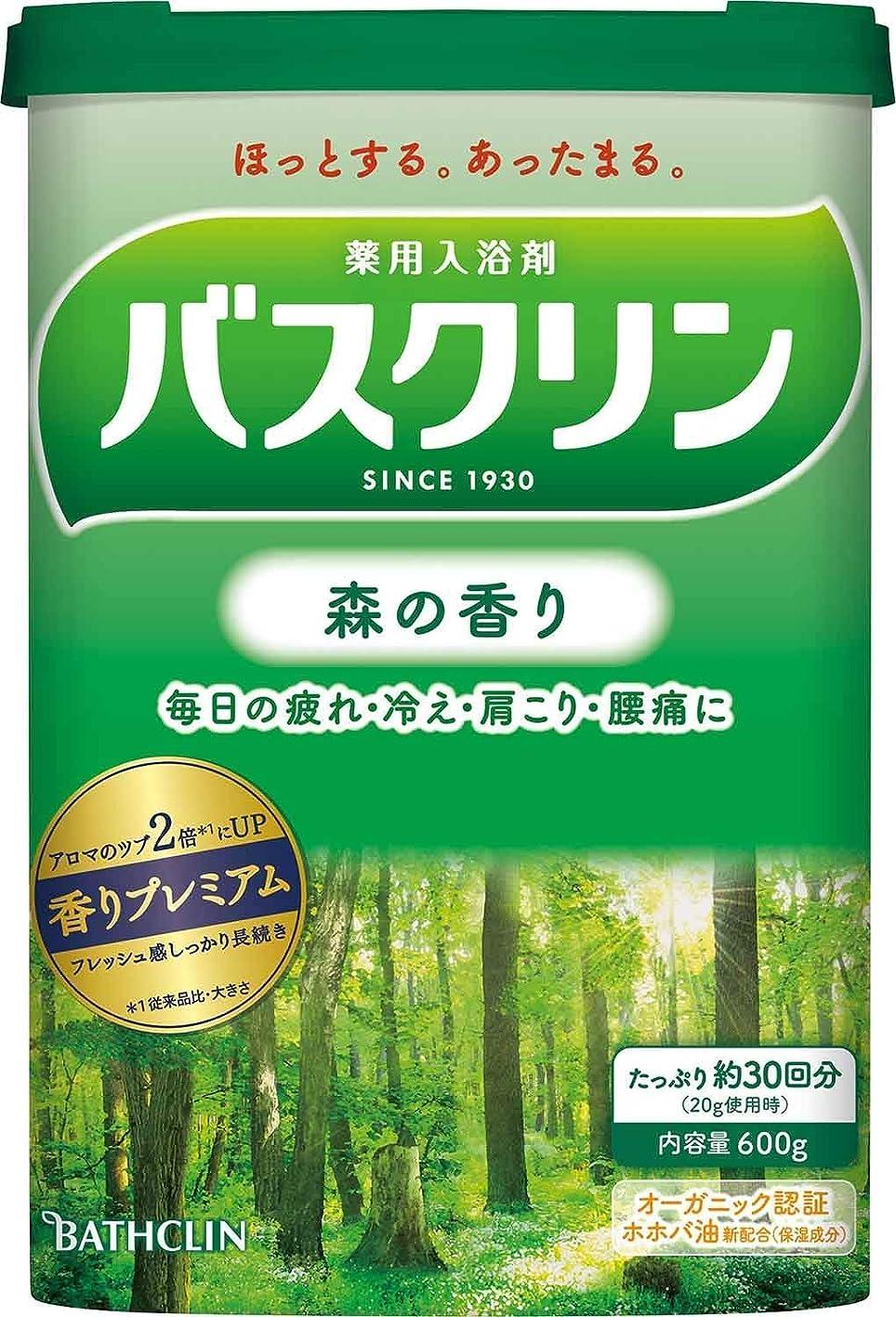 降伏アウター指紋【医薬部外品】バスクリン森の香り600g入浴剤(約30回分)