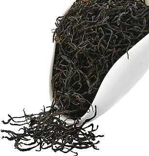 Lapsang Souchong - Black Tea - Smoked - Chinese Tea - Caffeinated - Loose Leaf Tea - 2oz