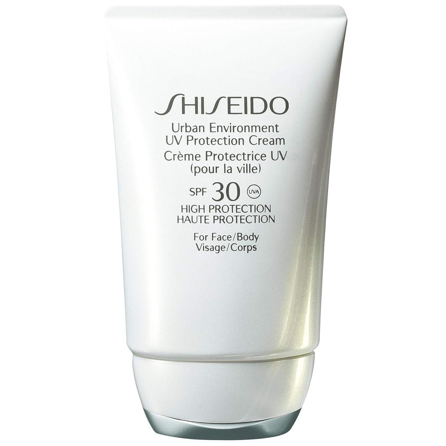 きらめきアジア人マガジン[Shiseido] 資生堂都市環境UvプロテクションクリームSpf 30 50ミリリットル - Shiseido Urban Environment Uv Protection Cream Spf 30 50ml [並行輸入品]