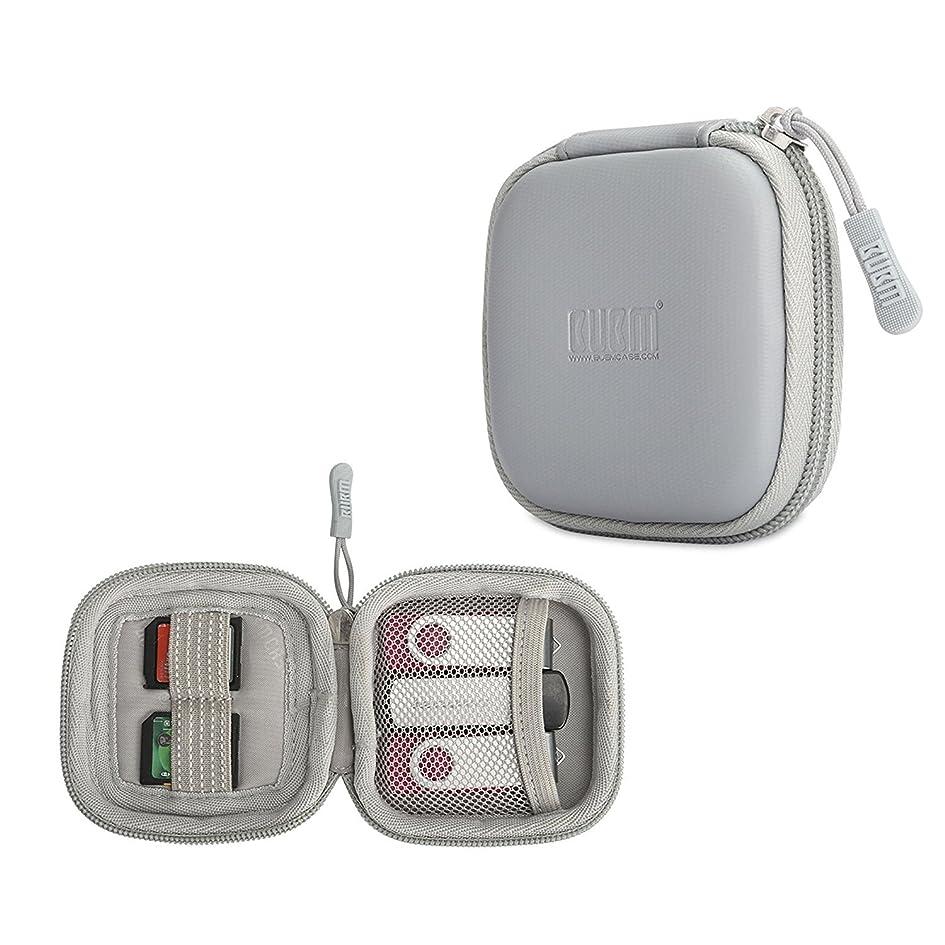 幸福震え投資イヤホンケース イヤホンバッグ イヤホン収納ボックス 多機能保護ハードケース ミニボックス 小物整理 コンパクト銭入れ 小物整理 USBメモリー/SD/TFカード/鍵収納 EVA素材 衝撃吸収 携帯便利