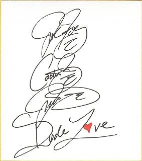 cactus jack autograph