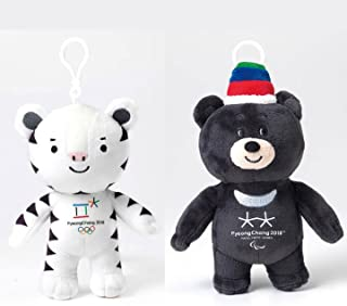 Best pyeongchang olympics tiger Reviews