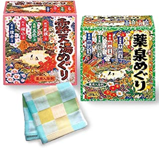 Japanese Hot Spring Bath Powders Assortment Pack (36 Packets, 30g Each) - Multiple Scents Bath Salts for Relaxation, Aromatherapy, Muscle Pain - Includes Towel