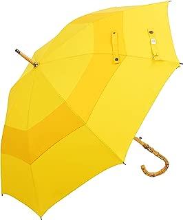 UK Designed—Balios Prestige Walking Stick Umbrella—Bamboo Handle—Double Canopy (Bright Yellow)