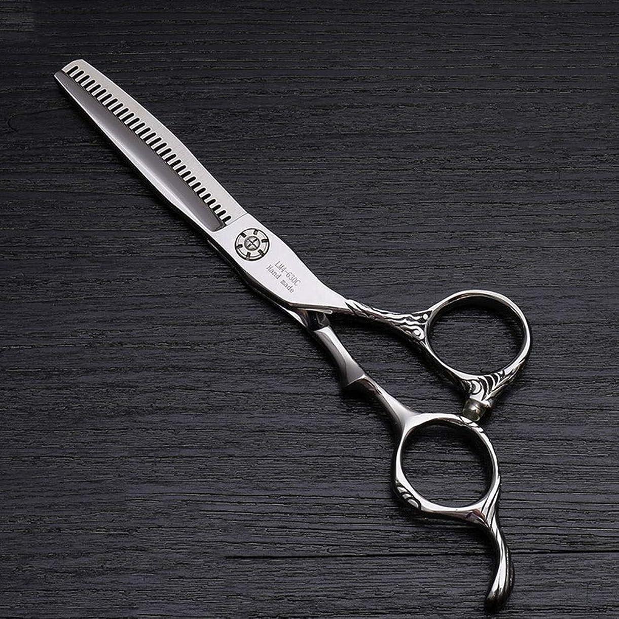 完全に乾く探検ステージ6インチのステンレス鋼の理髪の細い歯はさみ、人格の傾向のヘアスタイリストの特別な理髪はさみ モデリングツール (色 : Silver)