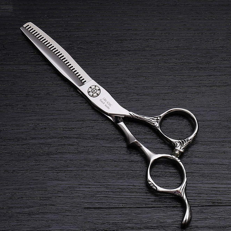 ペイン高さ恨み6インチのステンレス鋼の理髪の細い歯はさみ、人格の傾向のヘアスタイリストの特別な理髪はさみ モデリングツール (色 : Silver)