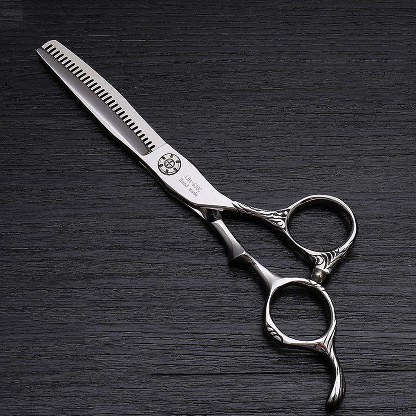 タクシーどんなときも伝染病6インチのステンレス鋼の理髪の細い歯はさみ、人格の傾向のヘアスタイリストの特別な理髪はさみ モデリングツール (色 : Silver)