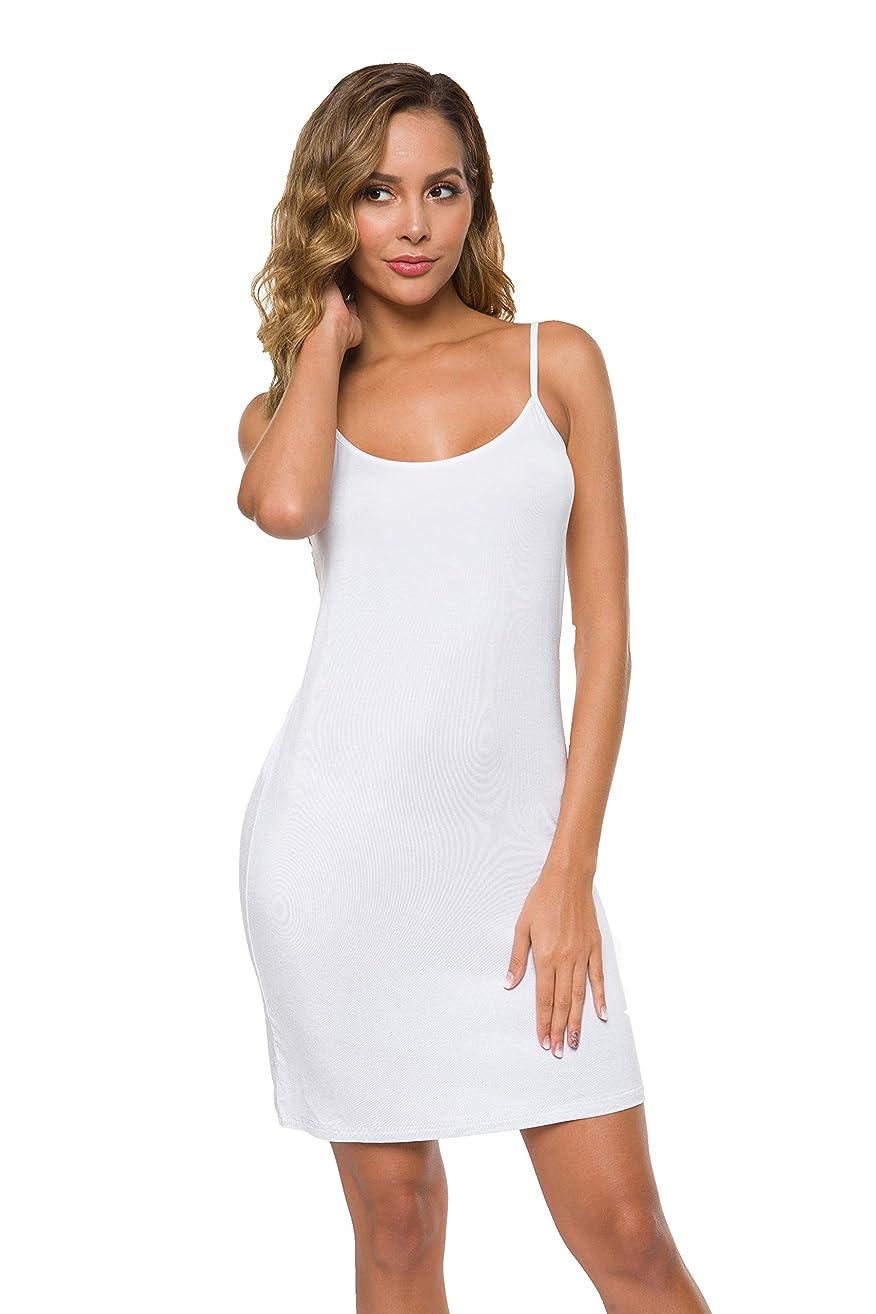Malist Women's Adjustable Spaghetti Strap Cami Full Slip Under Dress