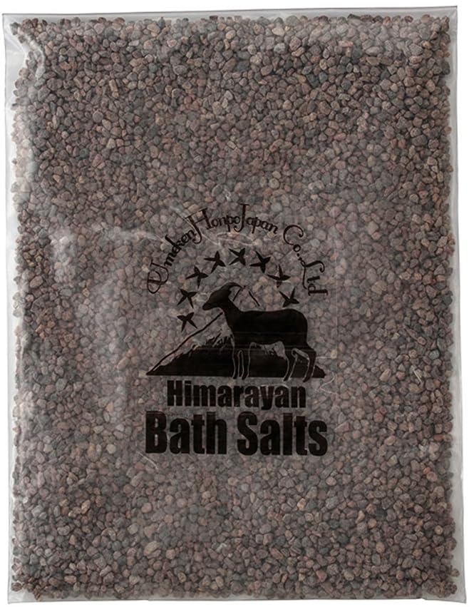 ファンブル受け皿引退したヒマラヤ岩塩 バスソルト ブラック 小粒 2kg