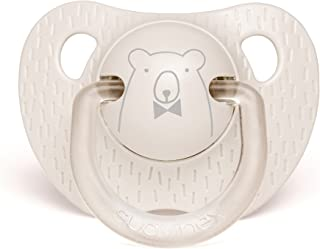 SUAVINEX 303317 - Pacifier Orthodontic Teat Silicone 0 - 6 Months, Grey