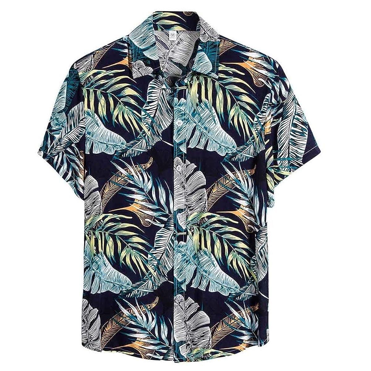 フォルダ裁判官論文シャツ メンズ 半袖 花柄 ポロシャツ ゆったり ラペル ハワイアンシャツ カジュアル tシャツ プルオーバー オシャレ ビジネス ティーシャツ 人気 トップス 夏服 通勤 おしゃれ トレーナー ゴルフ ビーチ 旅行 休暇スタイル
