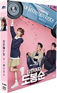 韓国ドラマ「力の強い女 ト・ボンスン 」 DVD-BOX TV+特典 パク・ボヨン/パク・ヒョンシク/ジス 日本语字幕 全16話を収録した10枚組 DVD