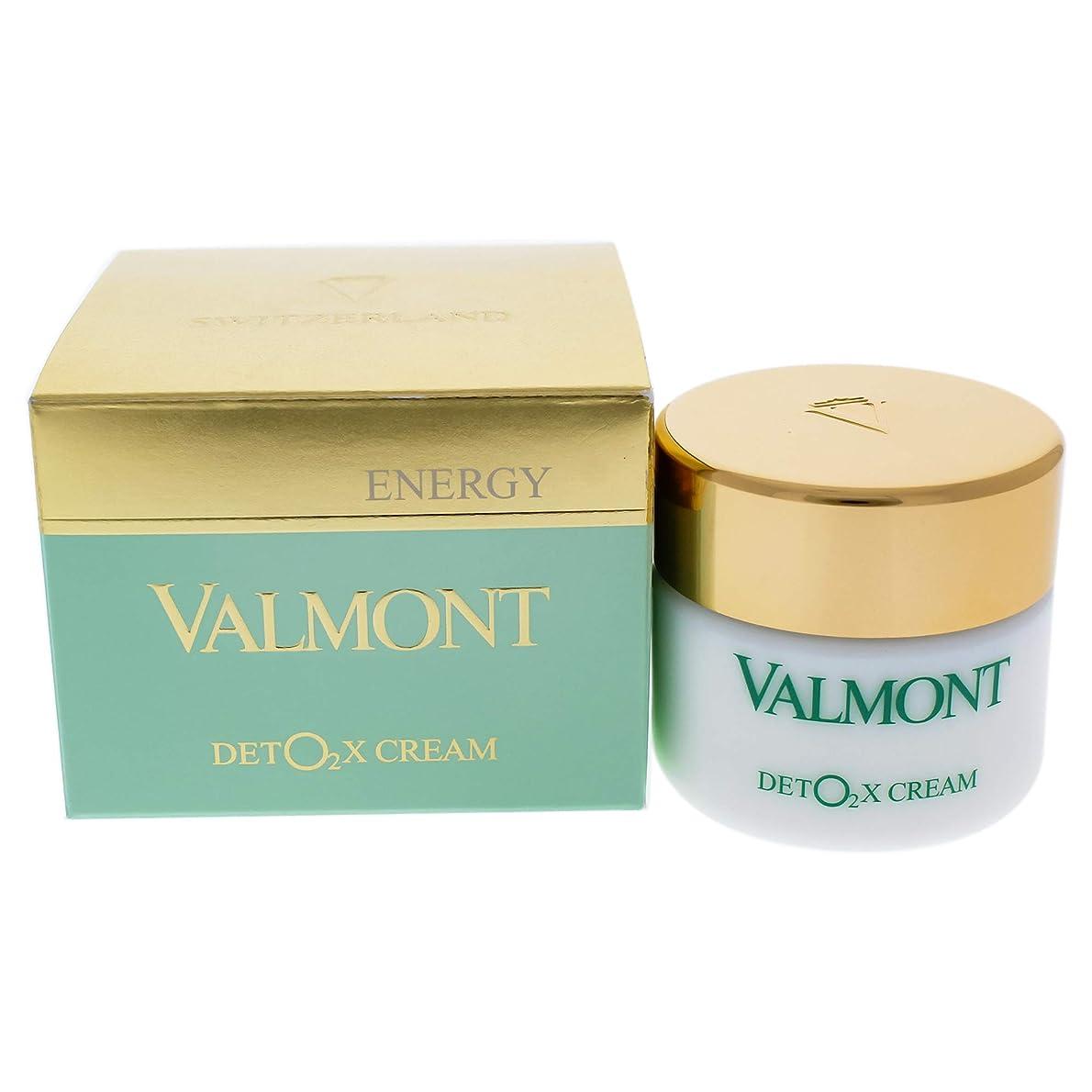 明確にテンション略語ヴァルモン Deto2x Cream 45ml/1.5oz並行輸入品