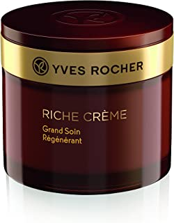 Yves Rocher Riche Creme Intense Regenerating Care 75 ml./2.5 fl.oz.