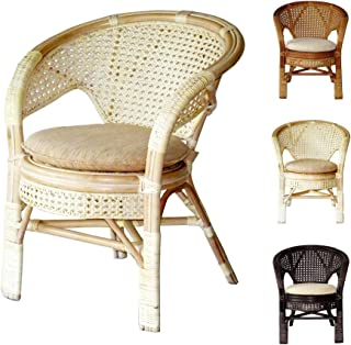 Best white rattan chair Reviews