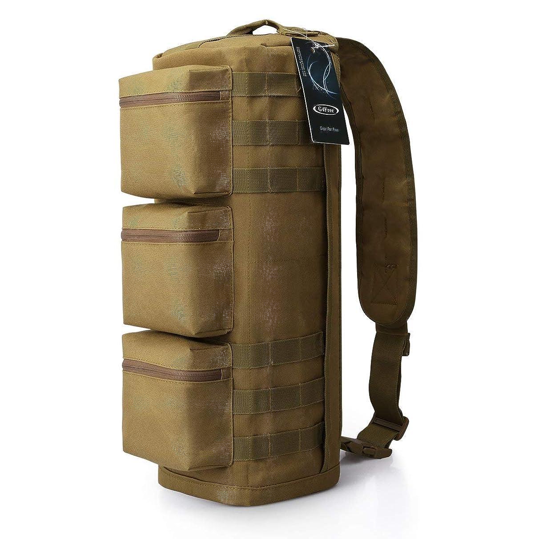 G4Free Tactical Assault Messenger Gym Hiking Camping Bag