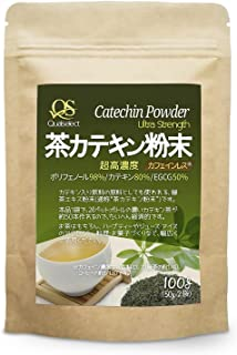 Qualselect 茶カテキン 粉末 超高濃度 (ポリフェノール98% / EGCG 50% / 無添加/カフェインレス) 100g (500ml×200本分,カテキン540mg x148日分) サプリ カテキン茶 健康茶 (カテキン パウダー)