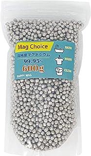 [Amazon限定ブランド] マグネシウム 粒 【大容量600g】ペレット 高純度 99.95% 洗濯 部屋干し 臭い 消臭 除菌 水素水 水素浴 風呂 掃除 5mm Mag Choice