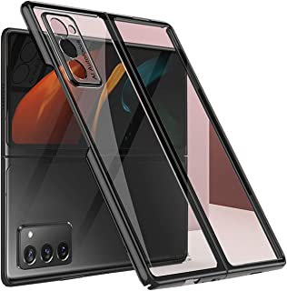 Ultra-thin Clear All-Inclusive Plating Glass Compatible for Samsung Galaxy Z Fold 2 5G Case Cover with 4 In 1 Screen Prote...
