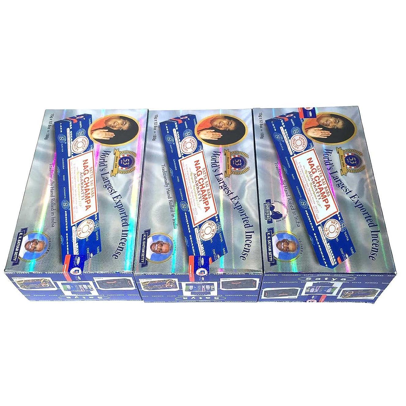 レガシー突っ込む常にサイババ ナグチャンパ香 スティック 3BOX(36箱) 送料無料 /SATYA SAI BABA NAG CHAMPA /インセンス/インド香 お香/アジアン雑貨 [並行輸入品]