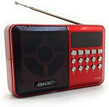 SaleOn™ Rechargeable Bluetooth Outdoor Fm Radio Speaker with MP3 TF Memory Card USB Handsfree Jack Bluetooth (Red)-1026