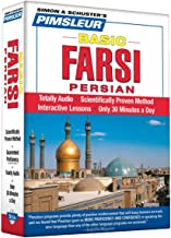 Pimsleur Farsi Persian Basic Course - Level 1 Lessons 1-10 CD: Learn to Speak and Understand Farsi Persian with Pimsleur Language Programs (1)