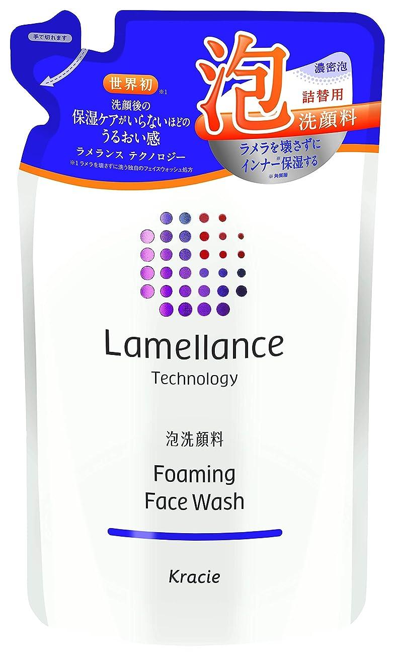 世論調査追い出す電極ラメランス 泡フェイスウォッシュ詰替140mL(透明感のあるホワイトフローラルの香り) 角質層のラメラを濃密泡で包み込みしっとり泡洗顔