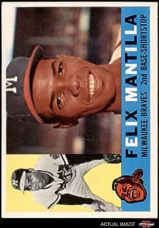 felix mantilla baseball card