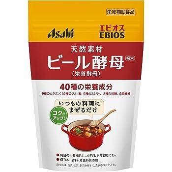エビオス ビール酵母粉末 200g