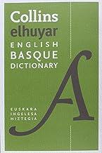 Collins Elhuyar English Basque Dictionary: euskara-ingelesa hiztegia