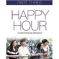 Happy Hour Part Three HD Digital Deals