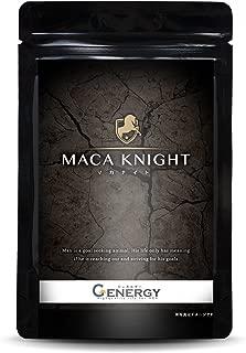 男性用サプリメント MACA KNIGHT クラチャイダム トンカットアリ 亜鉛 マカ シトルリン等 人気の20成分配合 60粒 約30日分