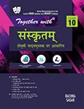 Together with Sanskritam Study Material for Class 10