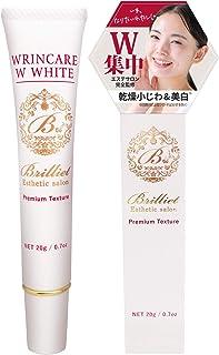 [Amazon限定ブランド] B Brilliet しみ しわ 美白クリーム [メラミンの生成抑制][乾燥小じわ]20g 目元 口元