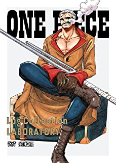 "【Amazon.co.jp限定】ONE PIECE Log  Collection ""LABORATORY""(アクリルスタンド「たしぎ」付き)(初回限定版) [DVD]"