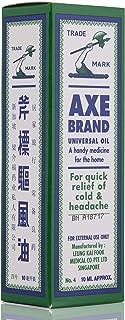 Axe Brand Medicated Oil - 10 ml