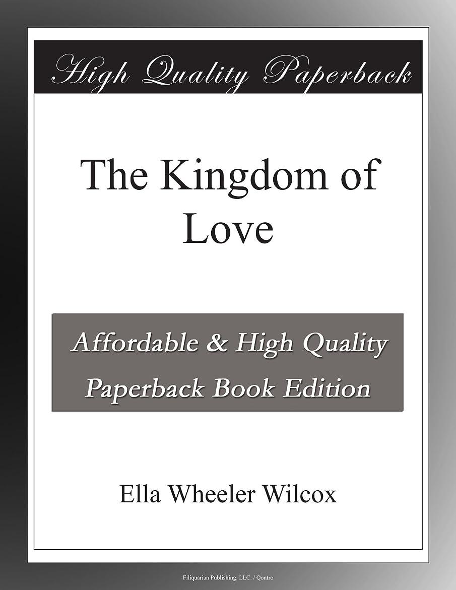 シニス期待してフルーツ野菜The Kingdom of Love