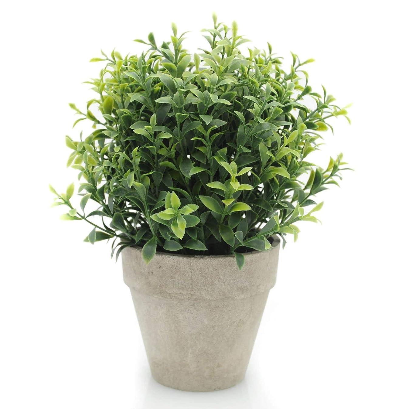 Velener Artificial Plants Mini Potted Grass Arrangements for Home Decor (Green, Seven-Layer)