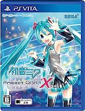 Hatsune Miku -Project DIVA- X